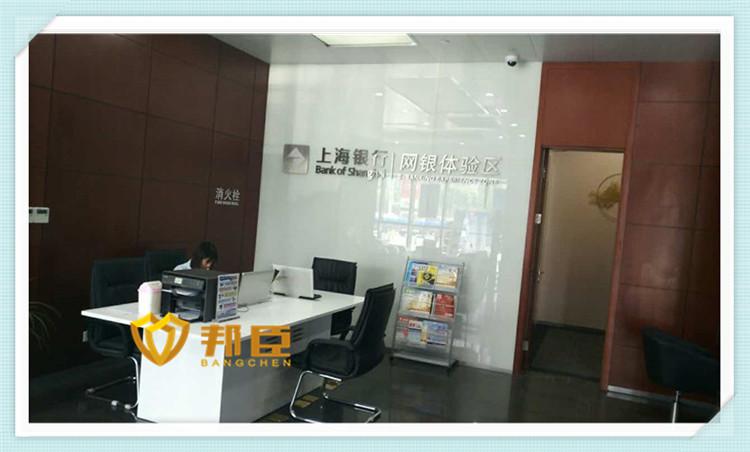 上海银行12mil防爆膜