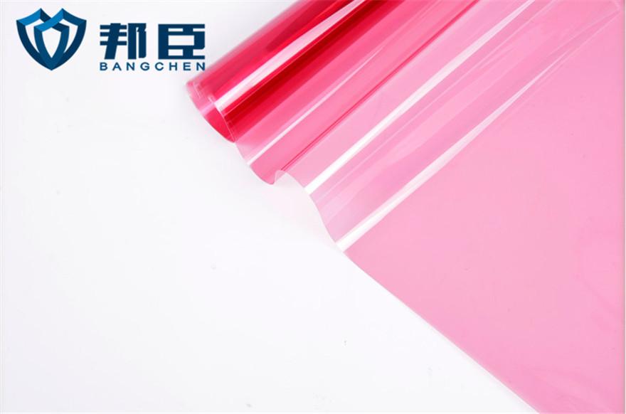 邦臣粉红色装饰膜