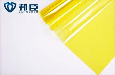 邦臣黄色装饰膜