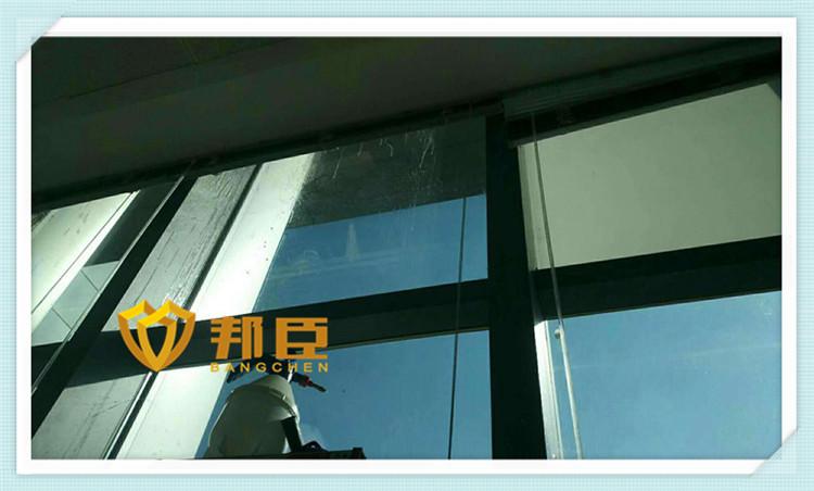 上海再生资源科技发展有限公司(白雾砂)