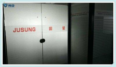 周星国际贸易(上海)有限公司无锡分公司磨砂膜