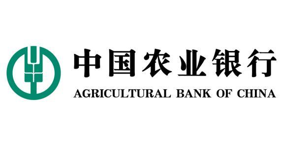 中国农业银行-贴膜合作伙伴