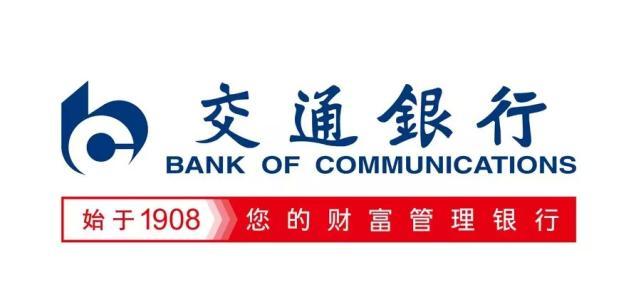 交通银行-贴膜合作伙伴