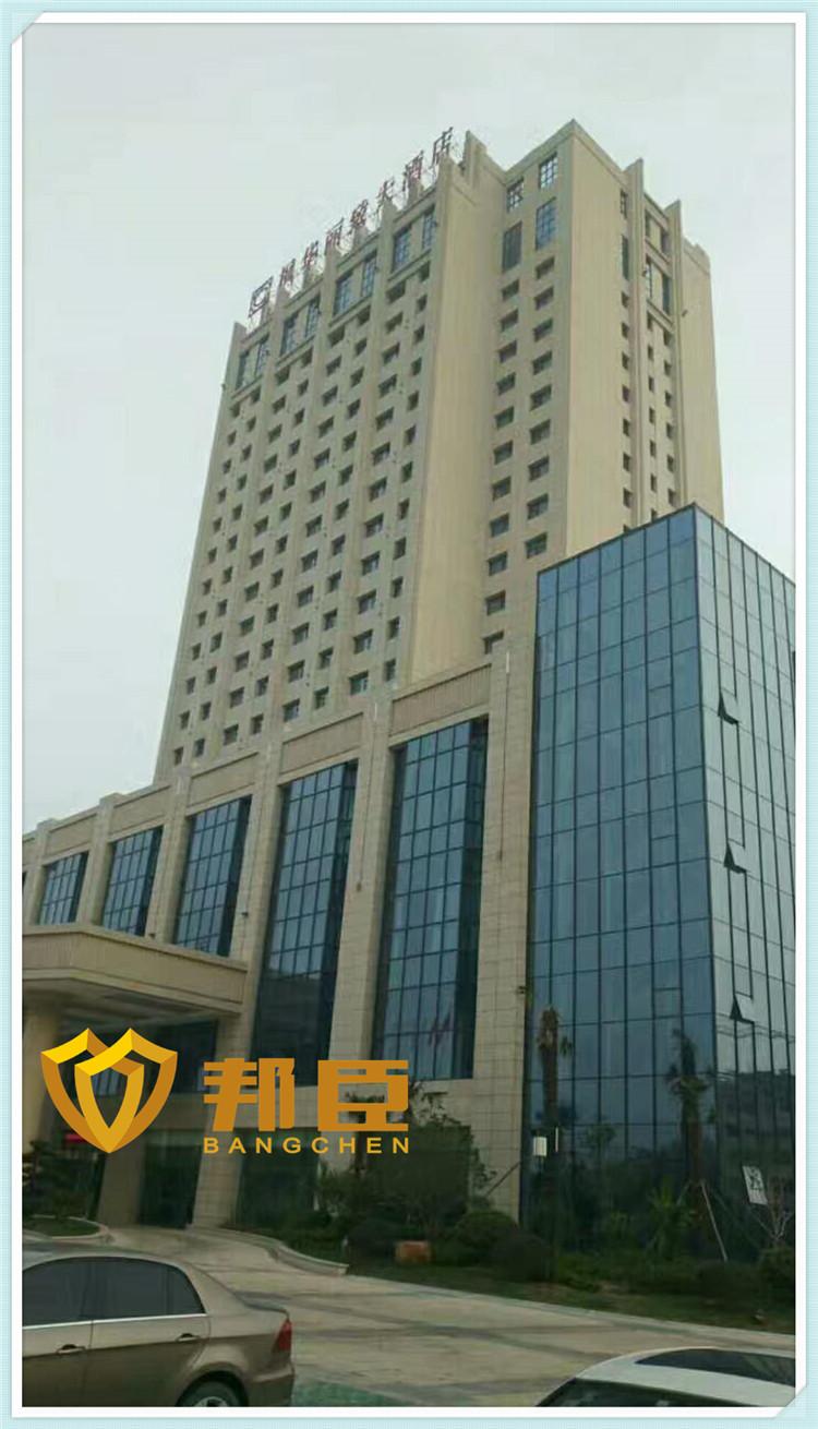 徐州枫华丽致大酒店纳米陶瓷隔热膜