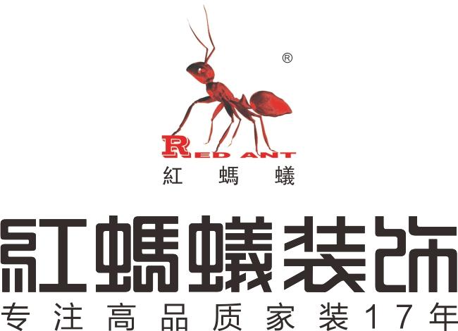 红蜻蜓装饰-贴膜合作伙伴