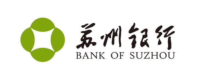 苏州银行-贴膜合作伙伴