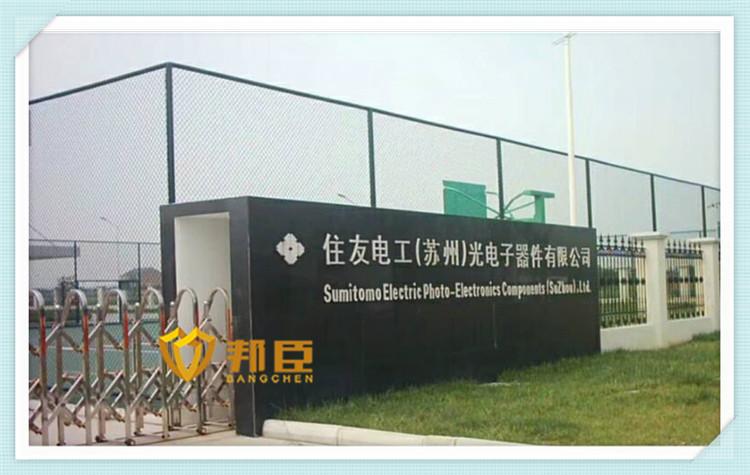 住友电工(苏州)光电器材有限公司BC-SF4防爆膜