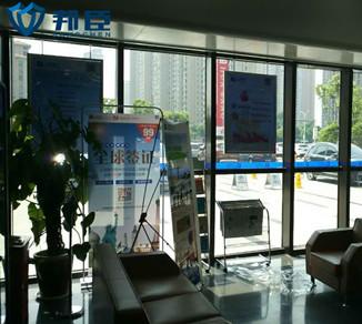 上海银行贴防爆膜